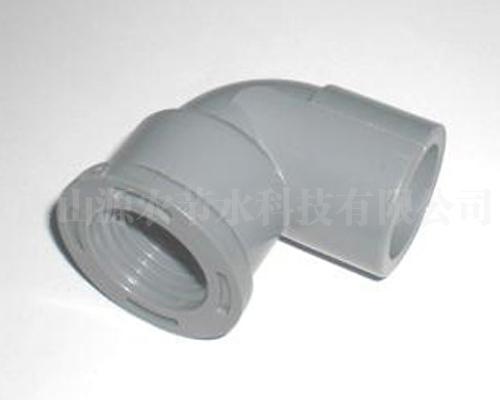 PVC90度弯头全塑内螺纹