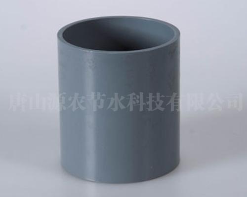PVC管箍